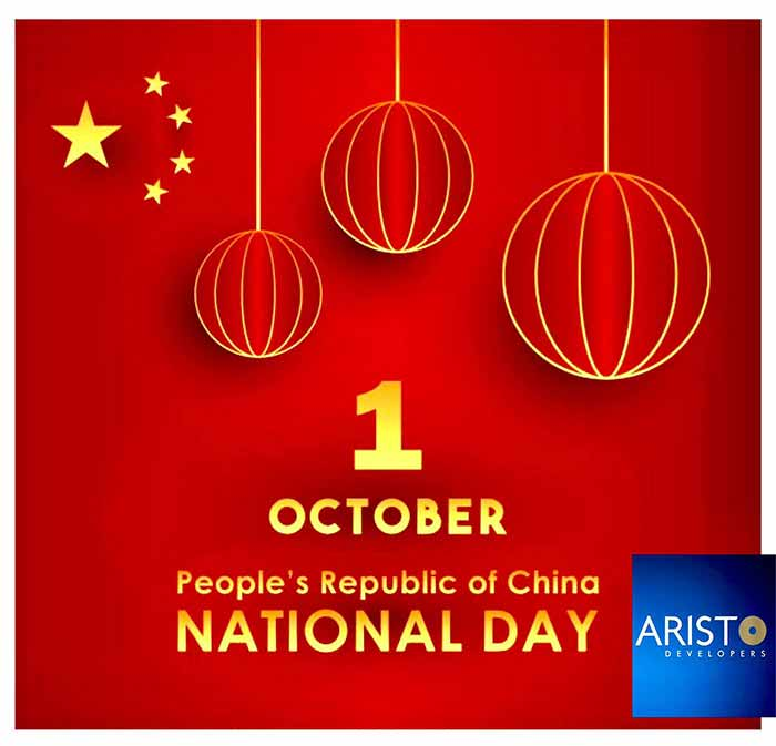 Warmest wishes to all  our valued friends, clients and associates in The People's Republic in China