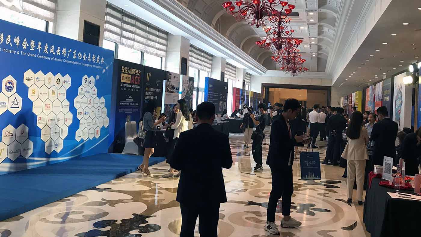 Aristo Developers attended the GDEIA 2021