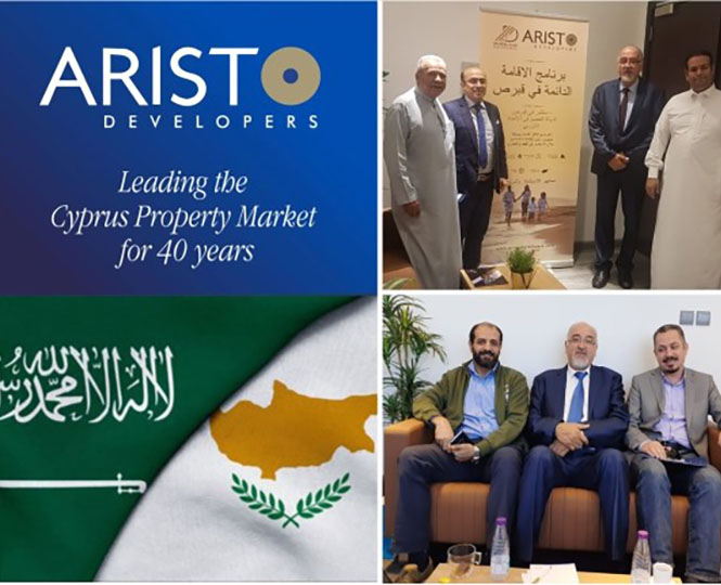 Aristo Developers completes a series of business conferences in KSA