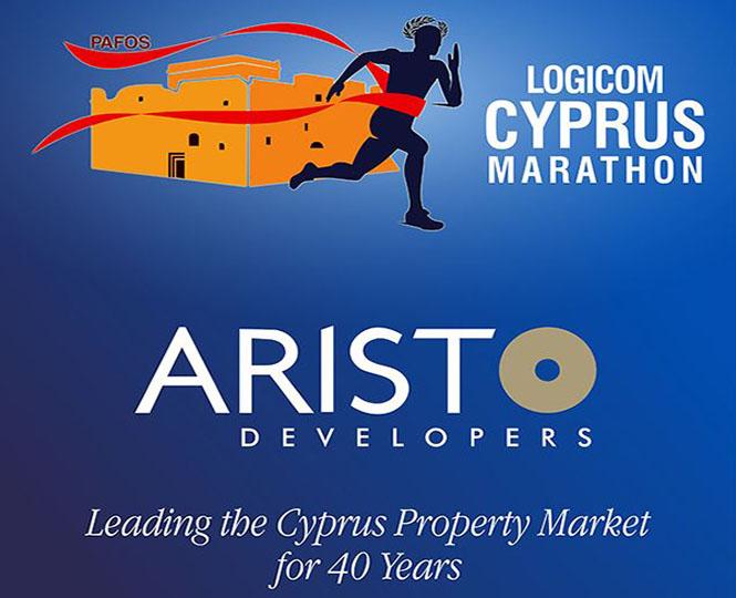 Aristo Developers Supports The 22nd Logicom Cyprus Marathon