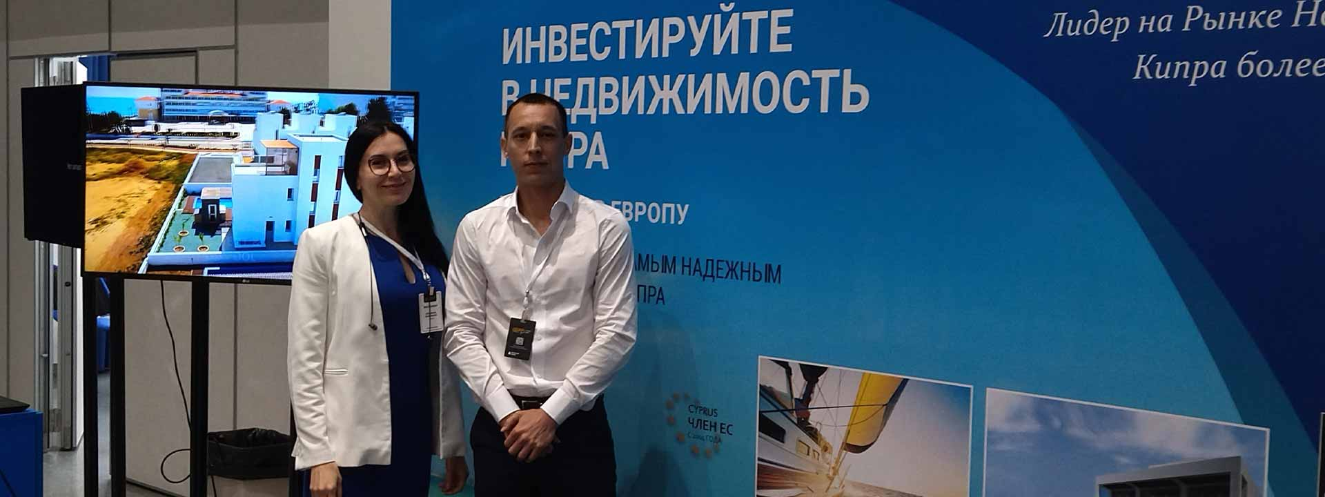 ARISTO DEVELOPERS ATTENDS THE MIPIF 2021