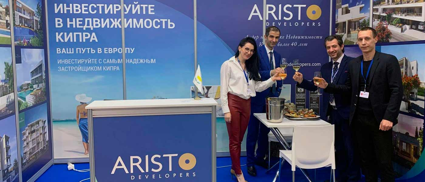 Aristo Developers attended the MIPS 2021