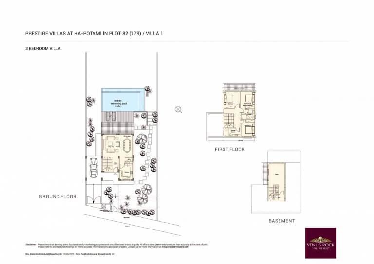 Prestige Villas 1 - 3 Bedroom Villa For Sale in Paphos