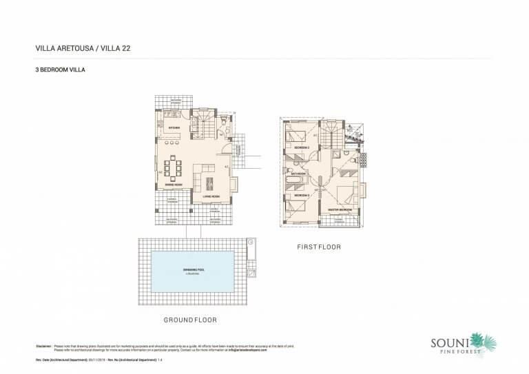 SOUNI-PLOT-22 Floor Plans