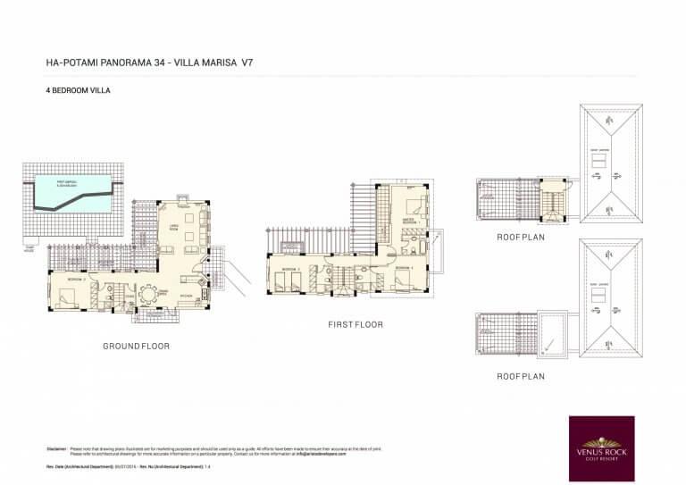Venus Rock Premier - 4 Bedroom Villa For Sale in Cyprus